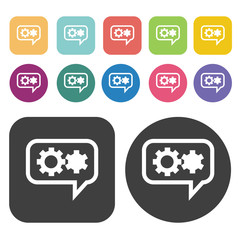 Gear inside speech bubbles icons set. Round and rectangle colour