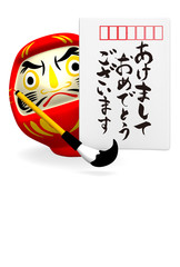 Japanese New Year's Post Card And Daruma Doll