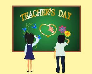 dzień nauczyciela,