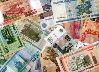 Background. Russia rubles and Belarus rubles