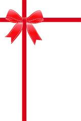 Geschenkschleife - Rot
