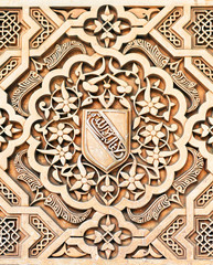 Islamic decoration, Alhambra Palace, Granada, Spain