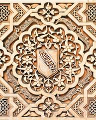 Islamic decoration, Alhambra Palace, Granada, Spain