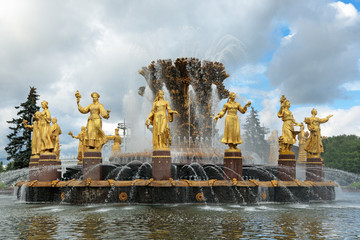 Fountain of Friendship of Nations, Moscow