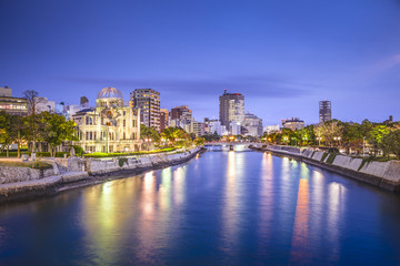 Hiroshima, Japan City Skyline