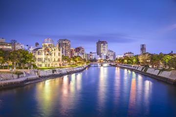 Hiroshima, Japan City Skyline