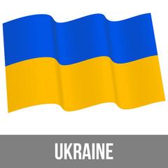 Ukrainian flag, vector