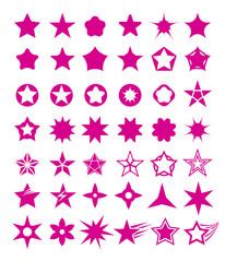 Star shape set. Vector illustration.