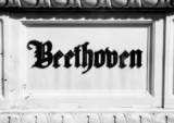 Inscription on the tombstone of BEETHOVEN'S grave in the cemeter