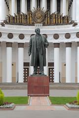Vladimir Lenin, VDNKh, Moscow
