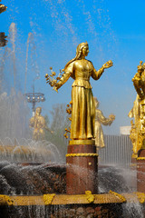 """Fountain """"Friendship of Peoples"""" at the Exhibition Center, sculp"""