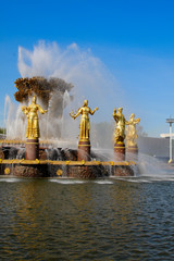 "Fountain ""Friendship of Peoples"" at the Exhibition Centre. Mosco"