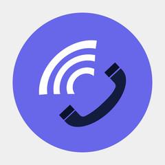 Векторный значок с изображением трубки