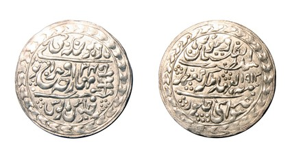 India Jaipur Nazrana Rupee 1913 Madho Singh II
