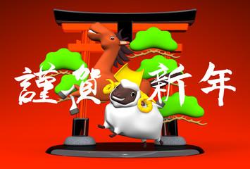 White Sheep, Horse, Symbolic Entrance, Japanese Greeting On Red