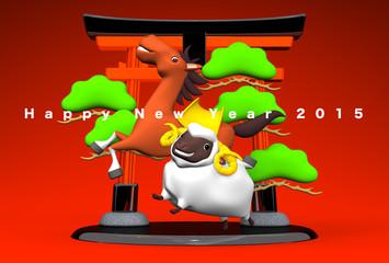 White Sheep, Horse, Symbolic Entrance, Greeting On Red