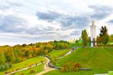Autumn colors of Park