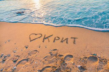I love Crete!