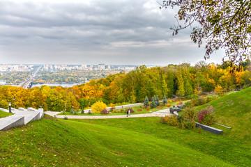 """Autumn colors of Park """"Slavy"""""""