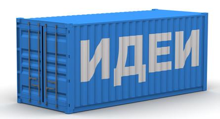 Идеи. Надпись на грузовом контейнере