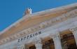 Obrazy na płótnie, fototapety, zdjęcia, fotoobrazy drukowane : Zapion building, Athens Greece