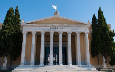 Zapion building, Athens Greece