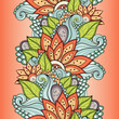 Seamless Floral Pattern (Vector). Hand Drawn Texture with Flower