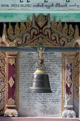 Hanging bell in Myanmar temple.