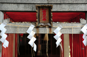 Shrine-417