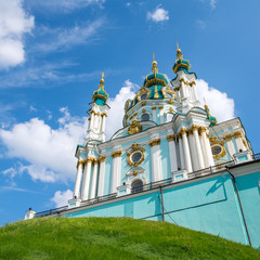 St. Andrew's church in Kyiv, Ukraine.