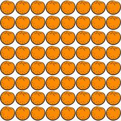 Seamless orange