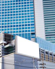 Blank billboard of skyscraper for advertising