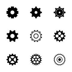 Vector black gear icons set