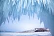 Leinwanddruck Bild - Ice cave
