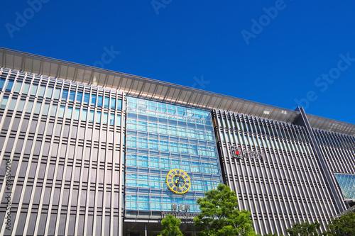 Hakata Station - 69850906