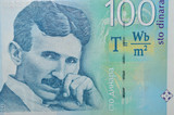 nikolas tesla serbian banknote dinar