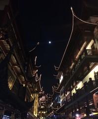 Yu Garden at night