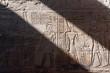 Karnak Temple - Luxor, Egypt, Africa - 69867973