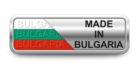 Made in Bulgaria Button