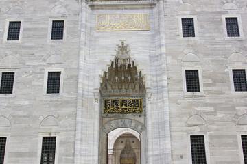 Süleymaniye Camii Kapısı İstanbul