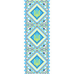 Embroidery. Ukrainian national ornament  trident