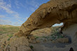 Natural Arch in the Desert - 69930507