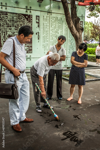 canvas print picture Jiangyin