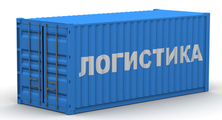 Логистика. Надпись на грузовом контейнере