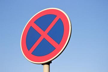 No parking traffic sign over blue sky