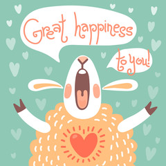 Card to the birthday or other holiday with cute sheep