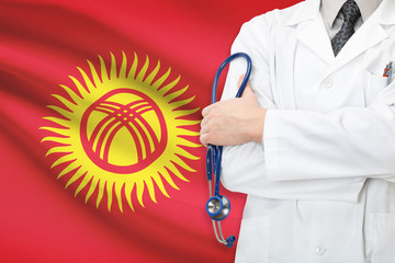 Concept of national healthcare system - Kyrgyzstan