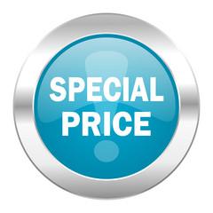 special price internet icon