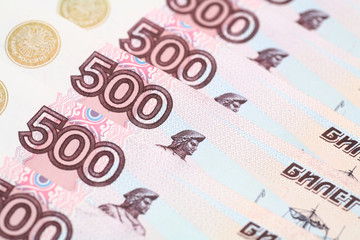 Five hundred rubles