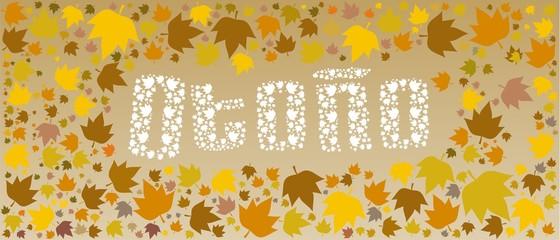 palabra otoño